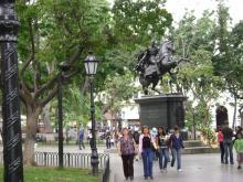 Каракас где чтят Симона Боливара