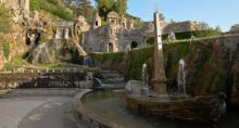 Старинный город Тиволи